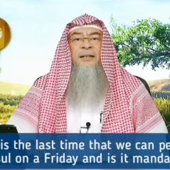 When is the begining and end time for Friday Ghusl & Is Friday Ghusl mandatory?