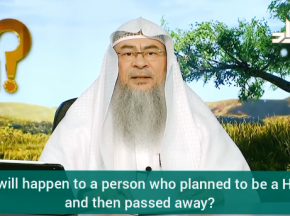 What will happen to a person who planned to be an hafiz but died?