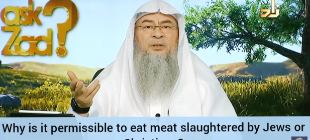 Why is it permissible to eat meat slaughtered by Christians & Jews, they don't say Bismillah