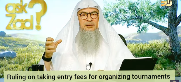 Taking entry fees for tournaments & winners get trophy or prizes, is it permissible?