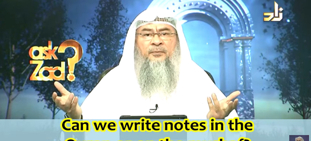Can we write notes in the Quran (Mushaf)?