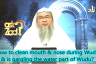 How to rinse your Mouth and Nose while making Wudu & Ghusl?