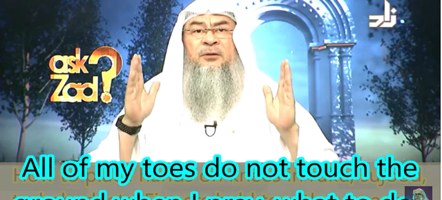 All of my toes do not touch the ground when I pray, What to do?