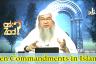 Ten Commandments in Islam