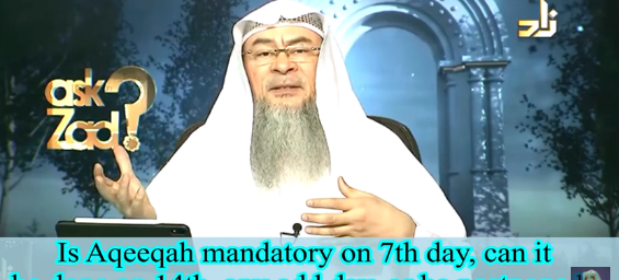 Can aqeeqah be done on 14 or 21 if missed 7th day?