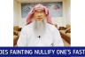 Does fainting nullify one's fast?