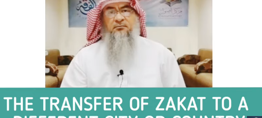 Can I transfer my Zakat to a different city or country from where I am living?