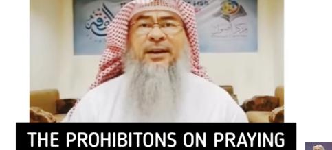Prohibition of praying after Asr, What about Tahiyatul Masjid, Funeral, Istekhara, Eclipse Prayer