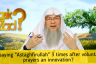 saying Astaghfirullah 3 times & Allahumma antas salam...after Sunnah prayers an innovation?