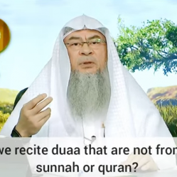 Can we recite duas that are not from the Sunnah or Quran?
