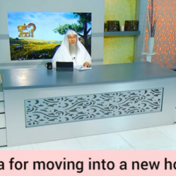 Dua for moving into a new house