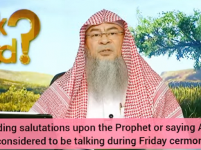 Sending salutations on Prophet & saying Ameen during Friday khutbah