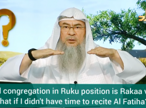 Joined Imam in ruku, is my rakah valid? What if I don't have time to recite fateha?