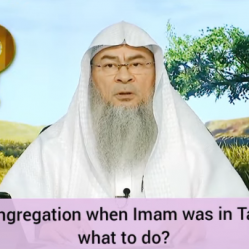 Joined congregation when imam was in tashahhud, what to do?