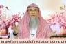 How to perform sujood tilawah (sujood of recitation) during prayer?