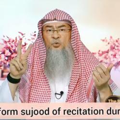 How to perform sujood of recitation, sujood tilawah during prayer / salah?