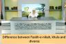 Difference between Faskh e nikah, Khula & Divorce