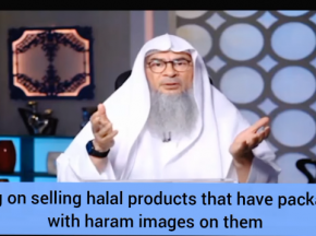 Ruling on selling halal products that has packaging of haram images