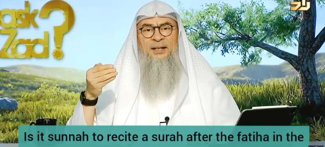 Is it sunnah to recite a surah after fatiha in 3rd & 4th rakah of Dhuhr, Asr, Isha etc