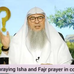 Reward of praying Isha & Fajr in congregation?