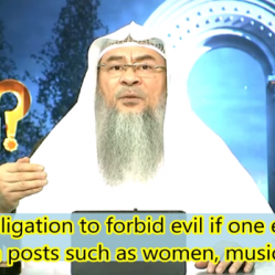 Is it an obligation to forbid evil if one encounters Haram posts like women