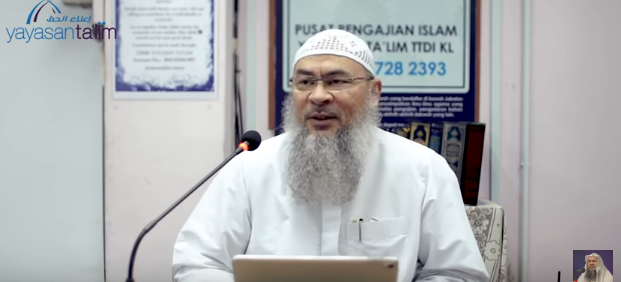 Daurah Fiqh (Part one)