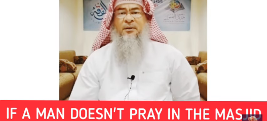 If a man does not pray in the masjid, are his prayers invalid?