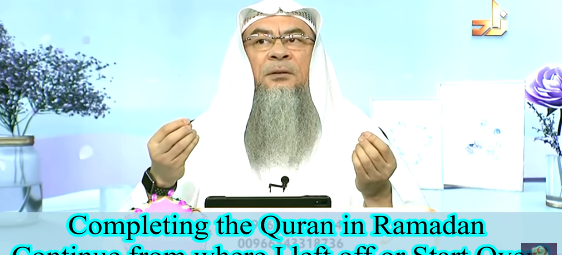 Completing Quran in Ramadan