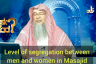 How should imam do sujood tilawa if women can't see him / Segregation in Masjid