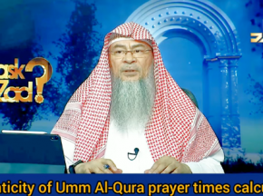 Authenticity of calculations of Umm Al Qura prayer timetable