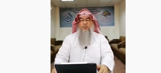 Learn Fiqh with Al-Hakeem | Inheritance