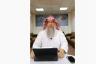 Learn Fiqh with Al-Hakeem   Inheritance