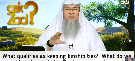How often must we meet or call in order to maintain ties of kinship?