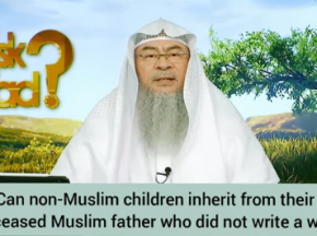 Can non Muslim children inherit from their deceased Muslim parents who didn't write a will