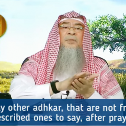 Can I say other adkhar after prayer, that are not from prescribed dhikr after salah?