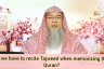 Do we have to learn tajweed when memorizing the Quran?