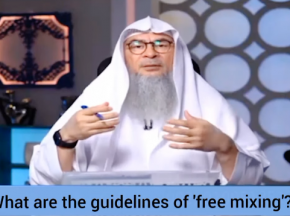 What is free mixing? Does going to mall, walking on street, umrah, hajj come under it?