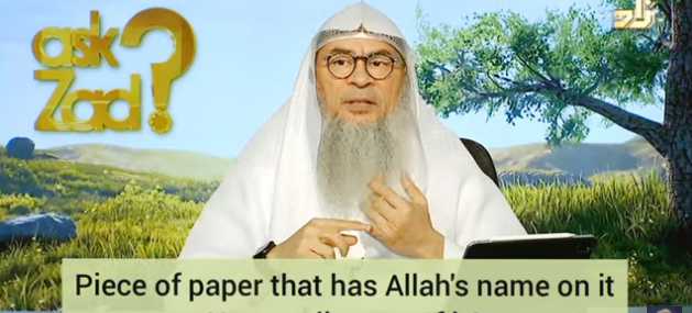 How to dispose off a piece of paper that has Allah's name on it?