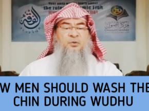 How should men wash their chin in wudu?