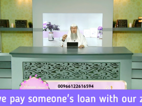 Can we pay someone's loan with our zakat money?