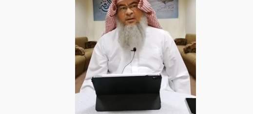 Learn Fiqh with Al-Hakeem | Indemnity