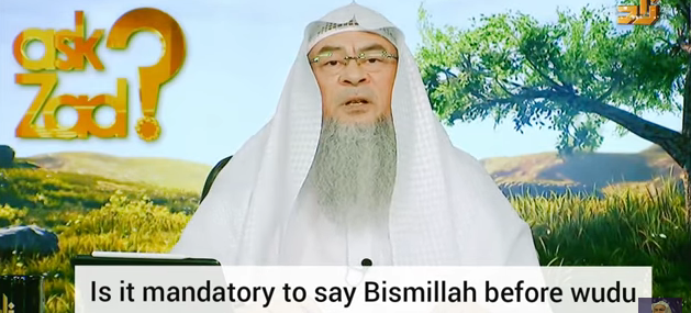 Is it mandatory to say Bismillah before wudu & ghusl?