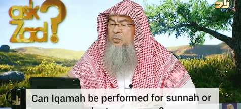 Can Iqamah be performed for Sunnah or other Voluntary Prayers?