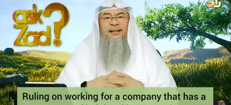 Ruling on working for a company that has a mixture of halal & haram projects