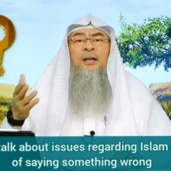 Hesitant to talk about issues regarding Islam due to fear of saying something wrong