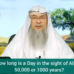 How long is a day in the sight of Allah: 1000 or 50,000 (Day of Judgement)