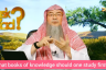 What books of knowledge should one study first?