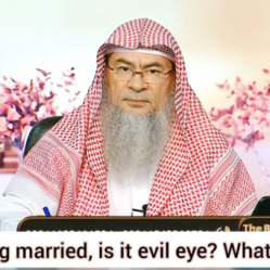 I am not getting married, is it evil eye? What to recite in order to get married?