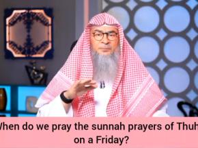When do we pray the sunnah prayers of dhuhr on a Friday?