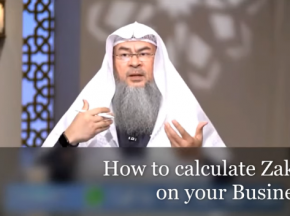 How to calculate Zakat on your Business?